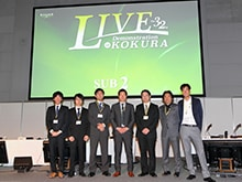 第1回KOKURA live meets SUNRISEのご報告